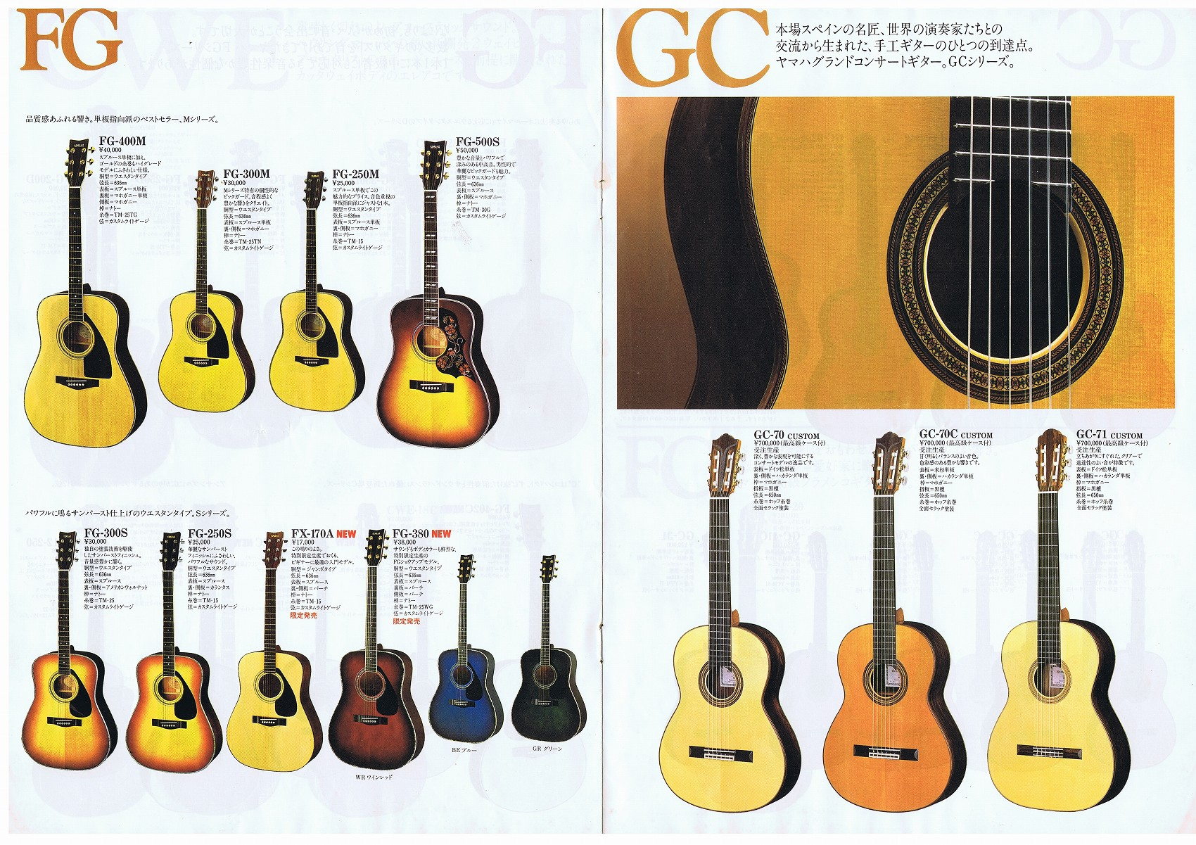 Yamaha Guitar Cg