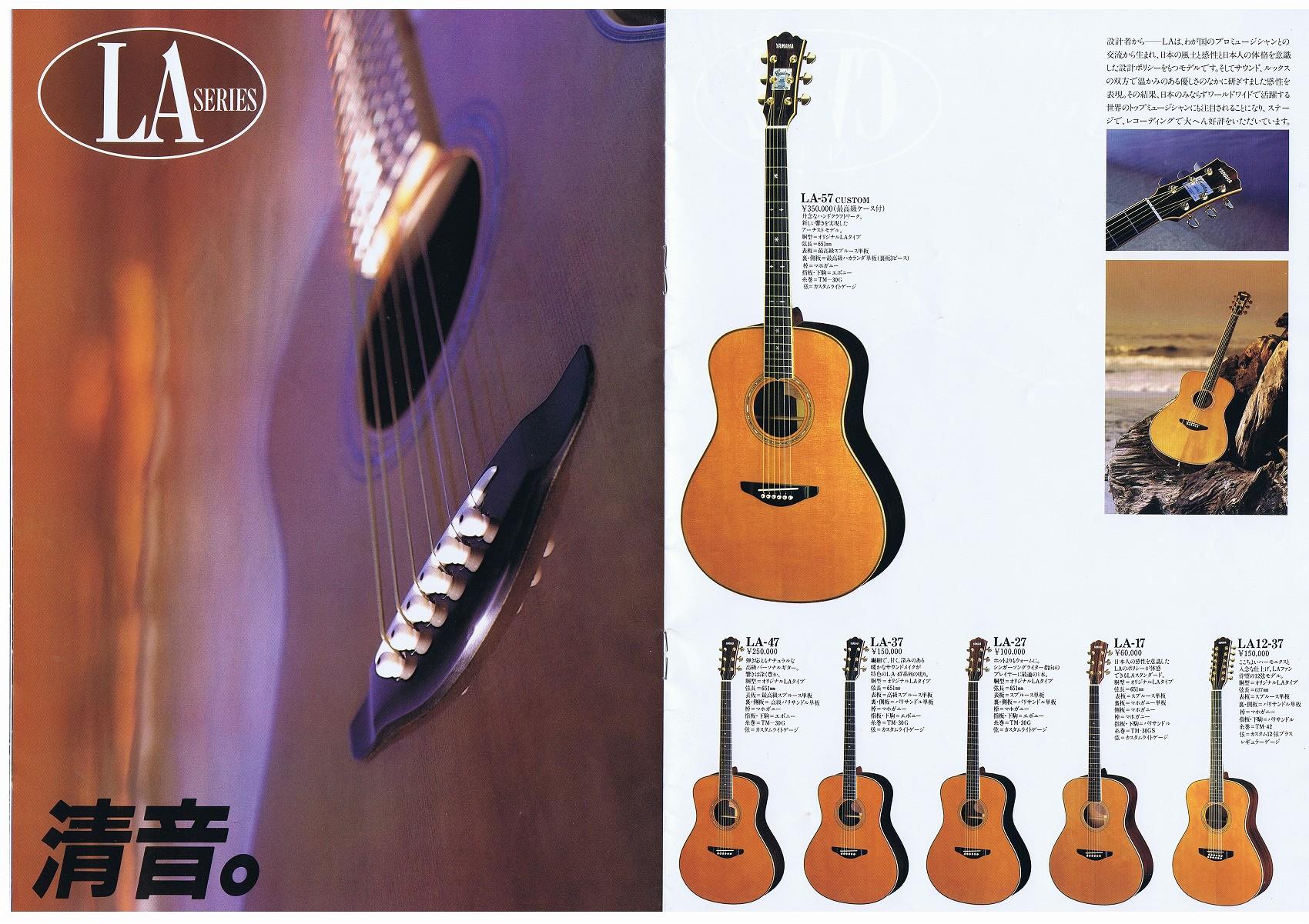 ngd suprise yamaha 1991 la28 the acoustic guitar forum. Black Bedroom Furniture Sets. Home Design Ideas