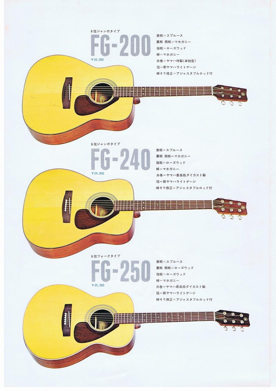 vintage yamaha the acoustic guitar forum. Black Bedroom Furniture Sets. Home Design Ideas